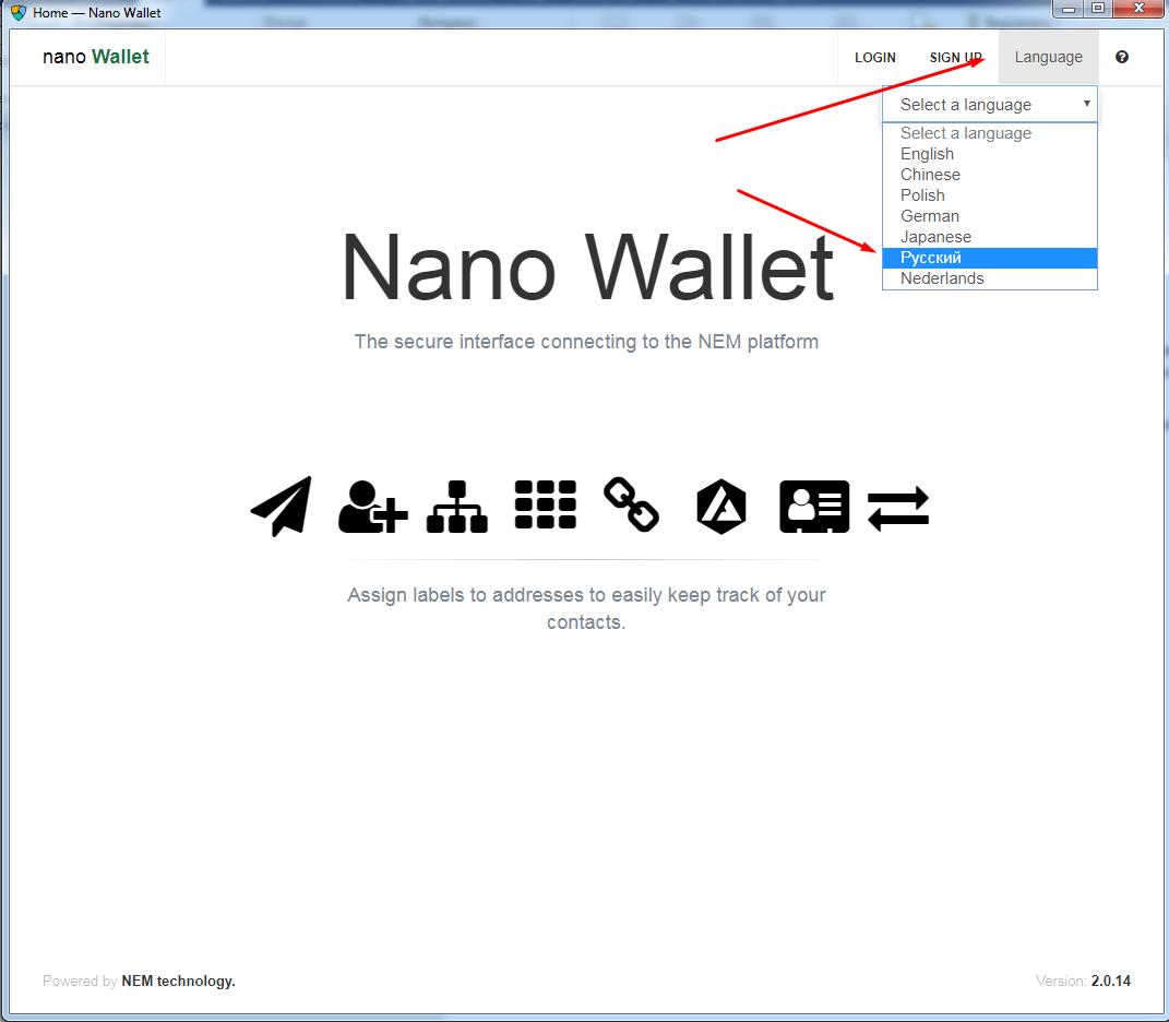 Восстановление NEM Nano Wallet