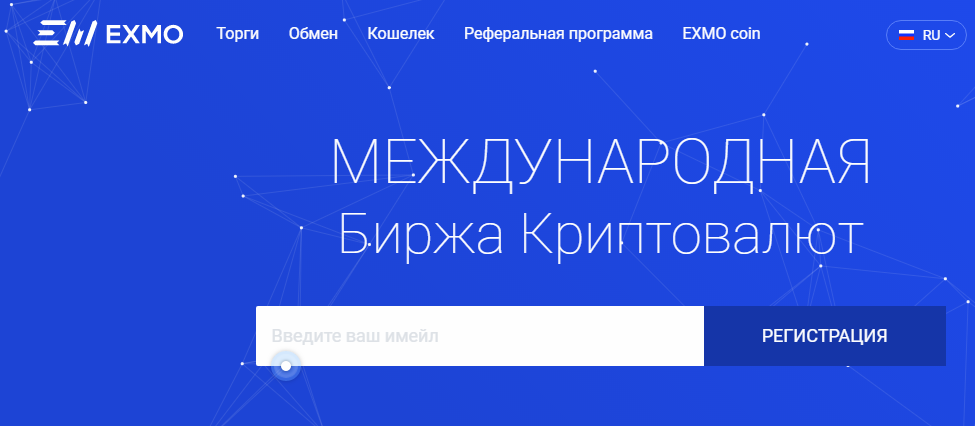 Как купить биткоины за рубли, и на каких площадках