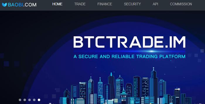 В чем хитрит китайская биржа криптовалют BTCTRADE.IM