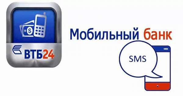 Скачать мобильный банк
