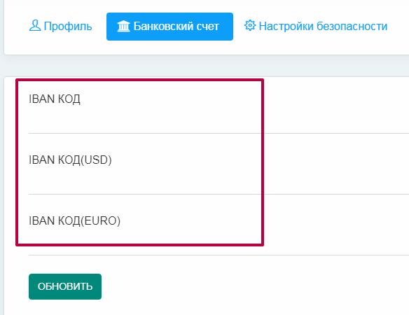 Биржа криптовалют Sistemkoin – с турецкими корнями