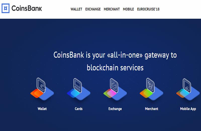 Биржа криптовалют CoinsBank – уникум из Великобритании