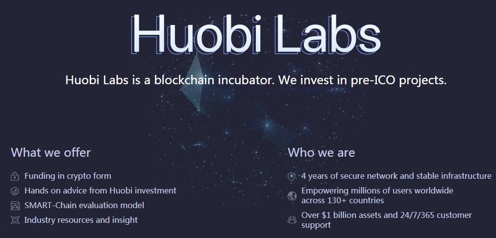 Биржа криптовалют Huobi – качества «фабричного Китая»