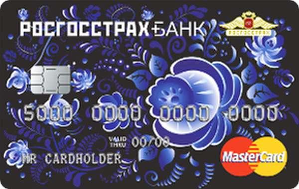 Отличная карта росгосстрах банк стандарт