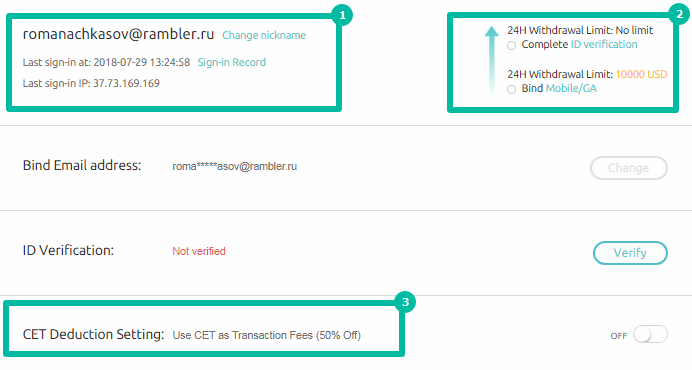 Биржа криптовалют CoinEx первой отказалась от биткоина
