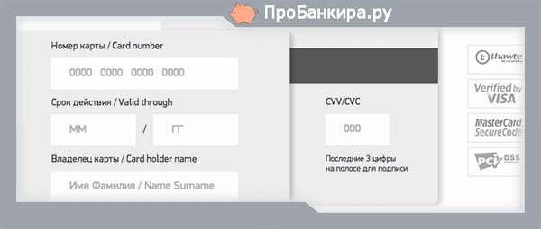 Хоум Кредит перевод на карту Сбербанка