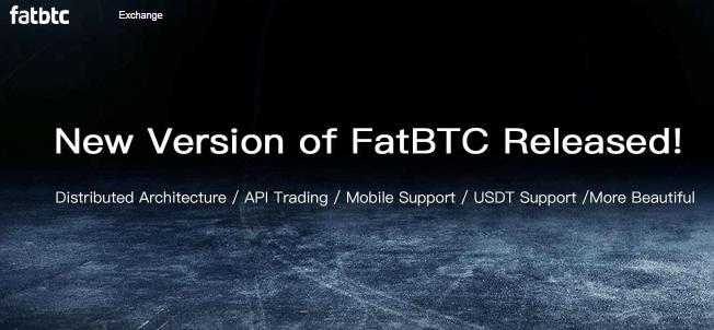 Бирже криптовалют FAtbtc из Китая мало одного токена?