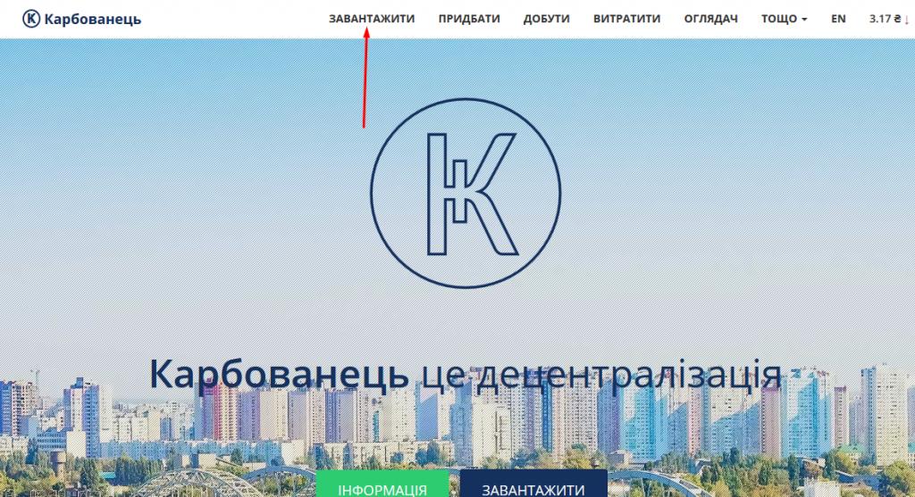 Karbowanec: пул, софт и его настройки