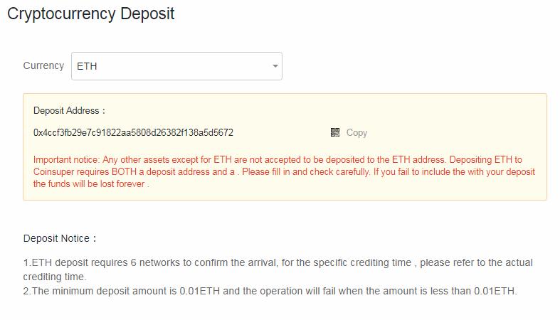 Развеиваем «утку» о щедрости биржи криптовалют CoinSuper