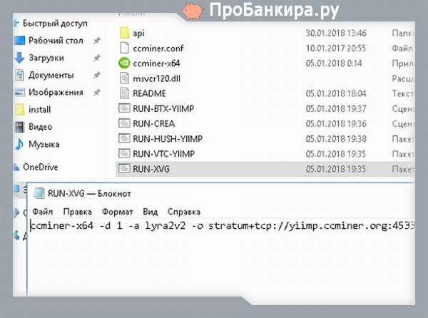 майнинг криптовалюта verge xvg