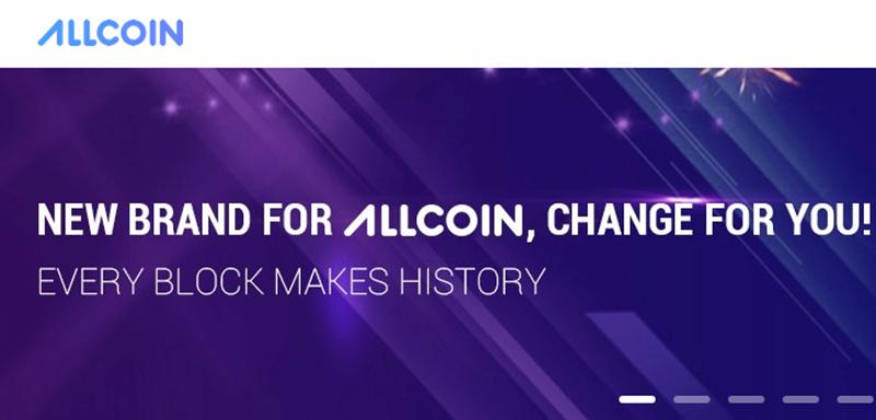 Альткоины, которые вредят репутации биржи криптовалют Allcoin