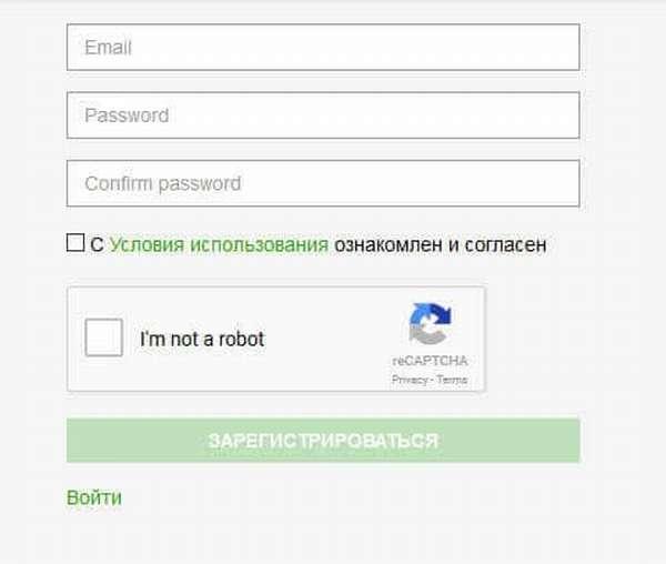 Регистрация на бирже MERCATOX