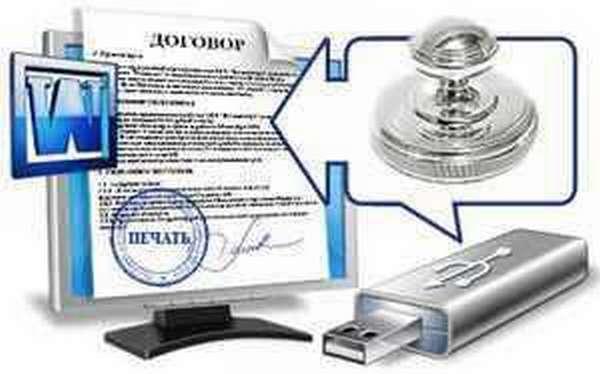 госуслуги электронная подпись ип