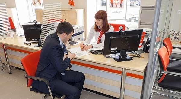 Сотрудниками Росбанка может запрашиваться дополнительная документация для оценки всех рисков сделки