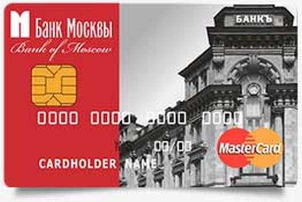 Банк Москвы для AliExpress