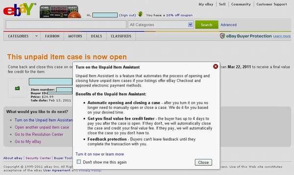 eBay предлагает поставить на автомат