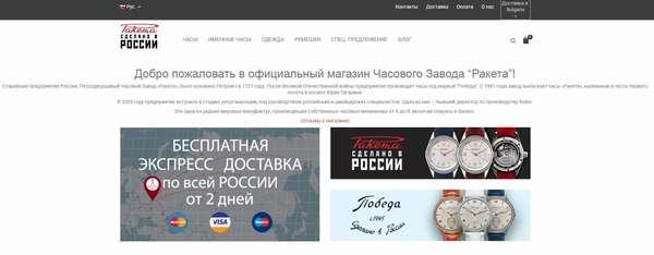 Web-page