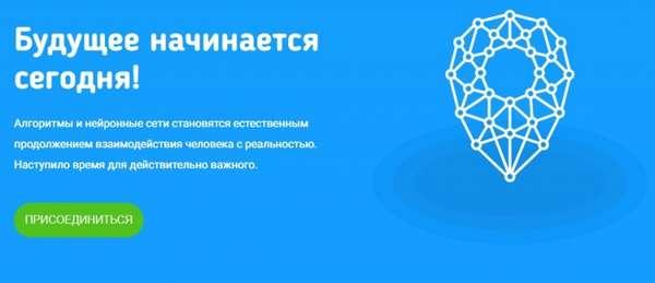 Главная страница в iNeuroBrain