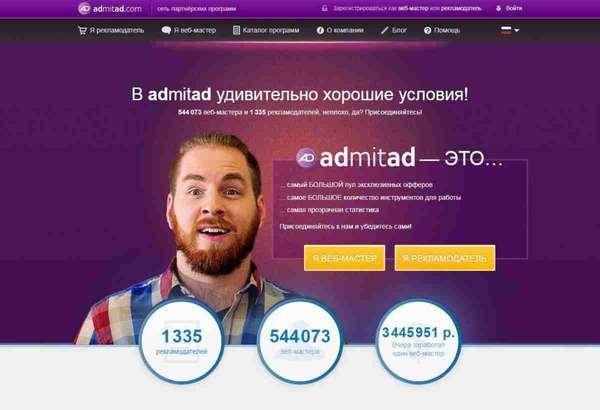 Заработок на рефералах – сайты с выгодными партнерками