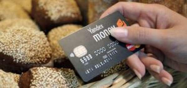 Микрозайм на Яндекс кошелек сделает доступнее покупки на eBay