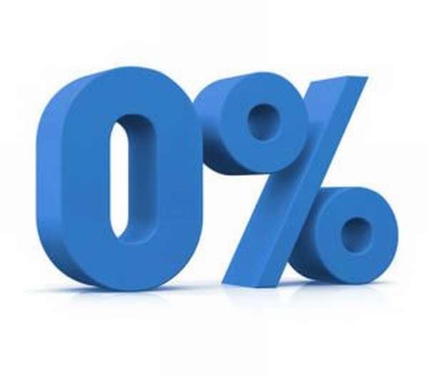 Рассрочка под 0%