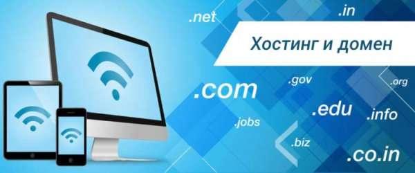 Бизнес в интернете с нуля: как создать сайт самостоятельно инфобизнес