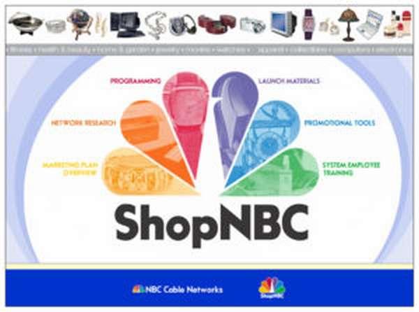 Магазин Shopnbc.com