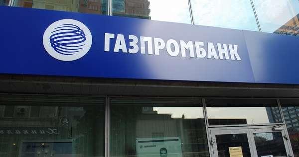 если есть кредиты в других банках