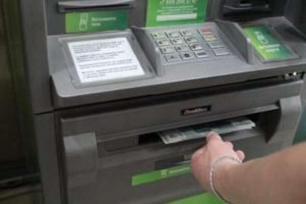 обналичивание денег в банкомате
