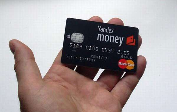 Какая комиссия при переводе с яндекс денег на карту сбербанка