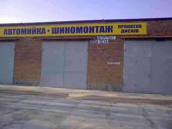бизнес в гараже своими руками