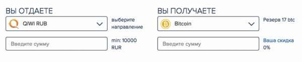 Выбор валют в 60cek