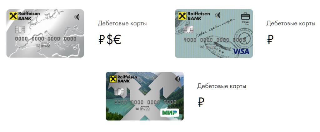 Кража денег с банковской карты гугл