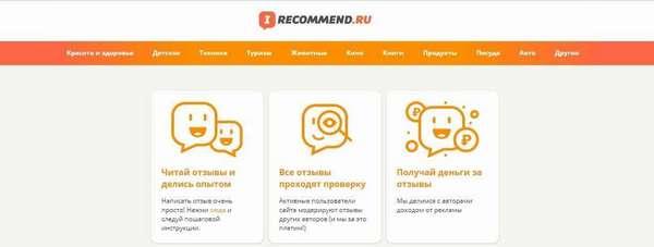 заработать деньги в интернете без вложений прямо сейчас украина