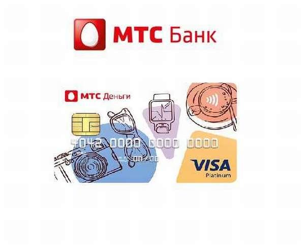 оформить кредитную карту студенту