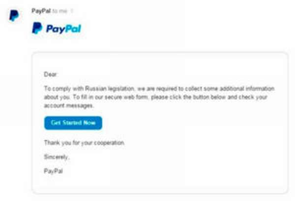 Оповещение PayPal о необходимости внести информацию о себе