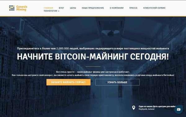 сайты для майнинга криптовалют