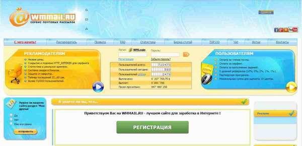 Заработок на просмотре коротких видео от 15000 рублей в день и выше