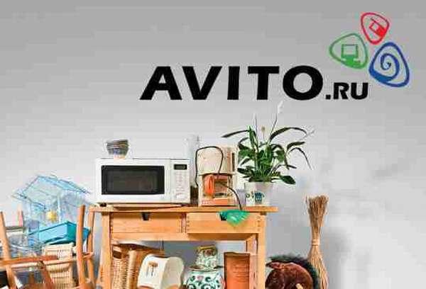 Заработок на Авито – 10 самых привлекательных способов