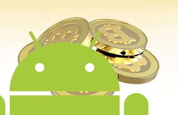 Приложение для заработка биткоинов на Андроид