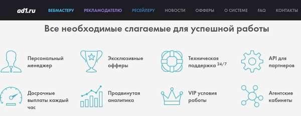 партнерские программы для заработка в инстаграмм