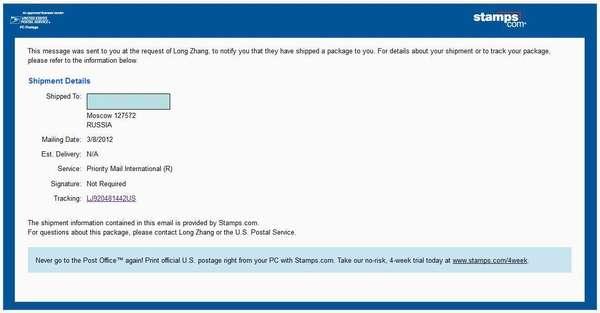 По просьбе продавца почтовый сервис извещает, что пакет - LJ920481442US - отправлен