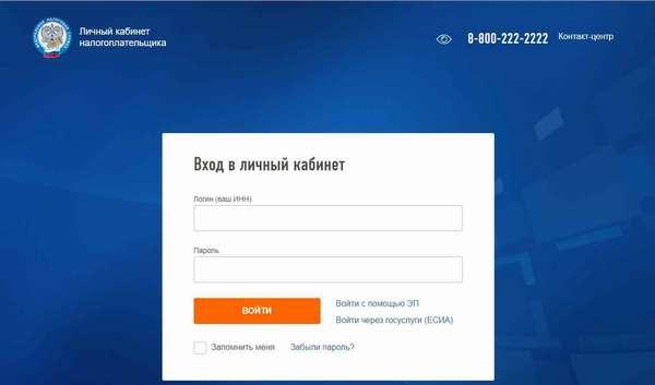 налог для самозанятых граждан рф 2019