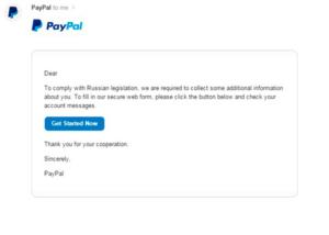 Сообщение от PayPal