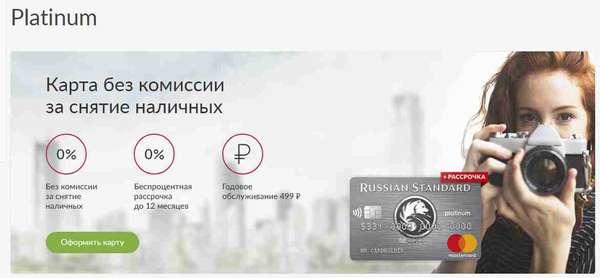 кредитная карта без отказа с плохой кредитной