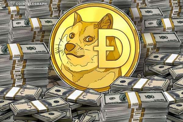 Преимущество Dogecoin
