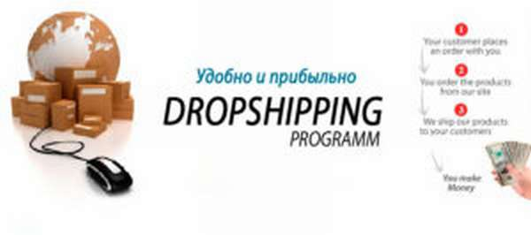 4. dropshipping-jeto