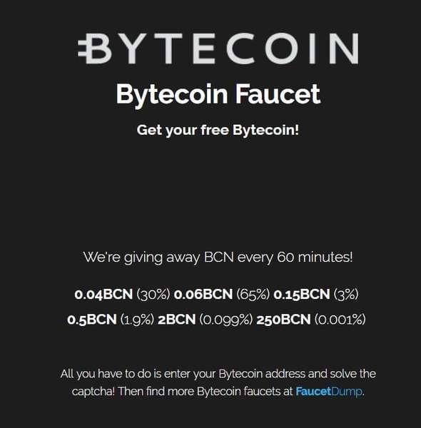 Краны для Bytecoin
