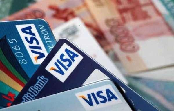 как снять деньги с расчетного счета альфа банк