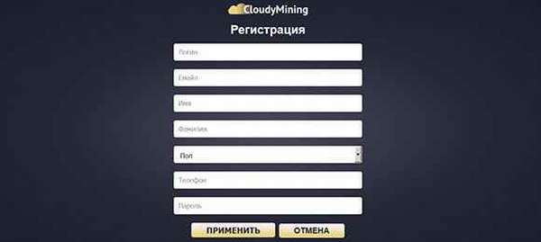 надежный облачный майнинг